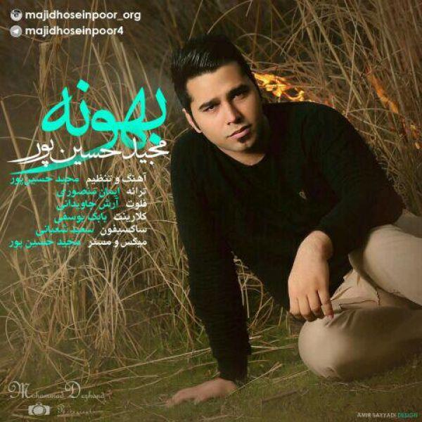 Majid Hosseinpour - Bahoneh