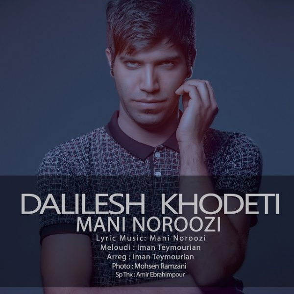 Mani Noroozi - Dalilesh Khodeti