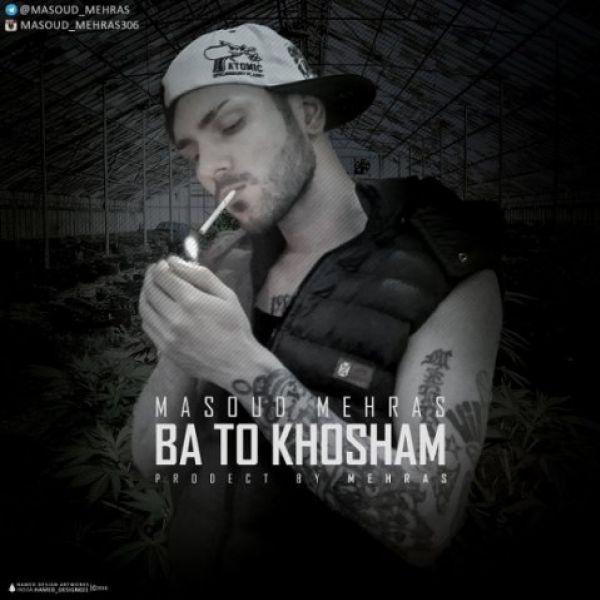Masoud Mehras - Ba To Khosham
