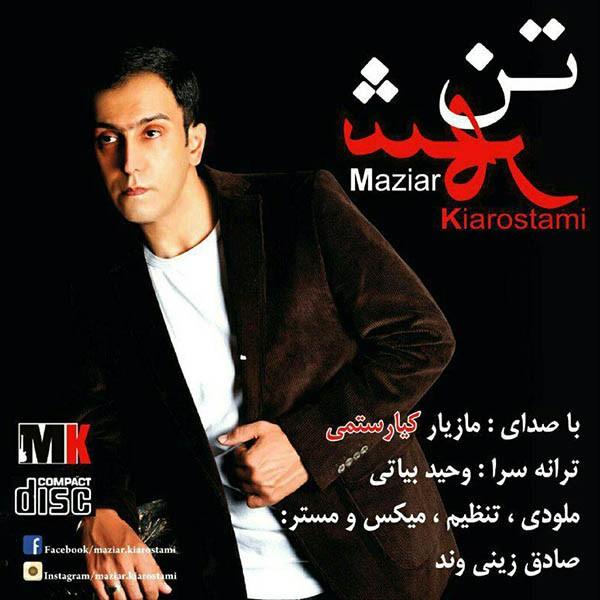 Maziar Kiarostami - Tane Shahr