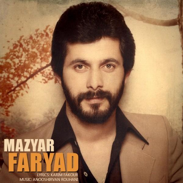 Maziar - Faryad