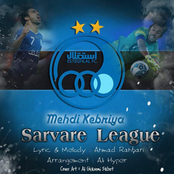 Mehdi Kebria - Sarvare League