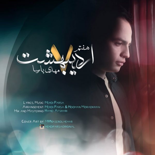 Mehdi Parsa - 7 Ordibehesht