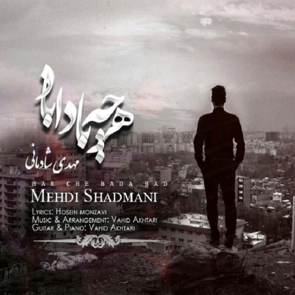 Mehdi Shadmani - Har Che Bada Bad