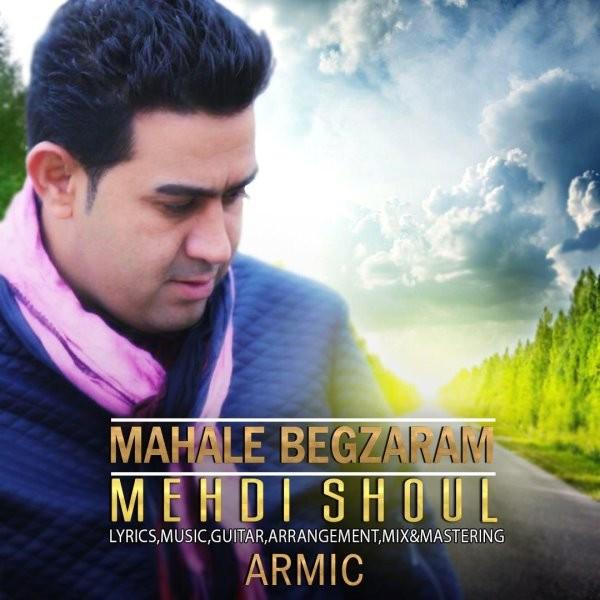 Mehdi Shoul - Mahale Begzaram