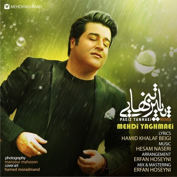 Mehdi Yaghmaei - Paeize Tanhaei (Remix)