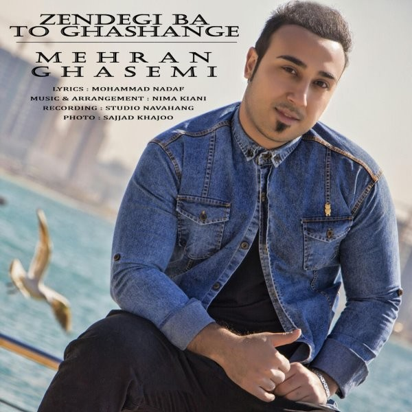 Mehran Ghasemi - Zendegi Ba To Ghashange