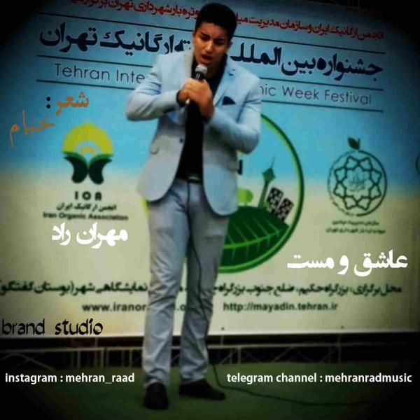 Mehran Rad - Ashegho Mast