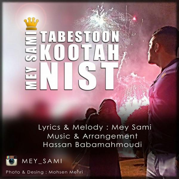Mey Sami - Tabestoon Kootah Nist