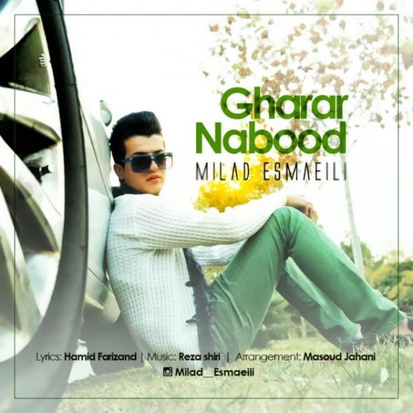 Milad Esmaeili - Gharar Nabood