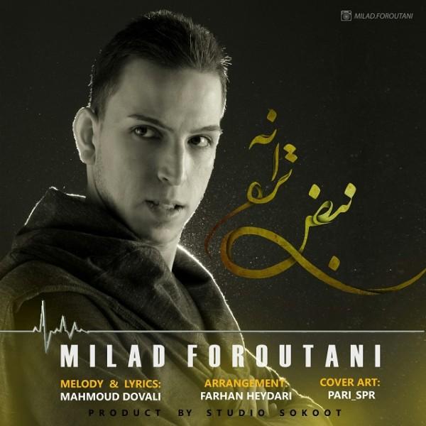 Milad Foroutani - Nabze Tarane