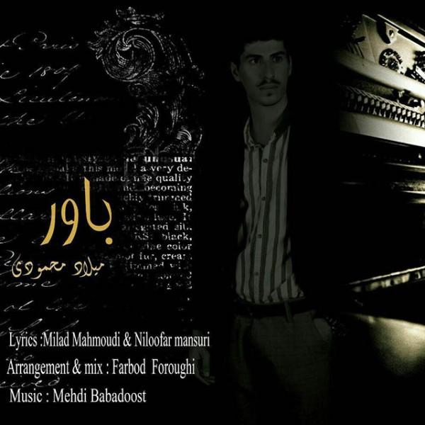 Milad Mahmoudi - Bavar