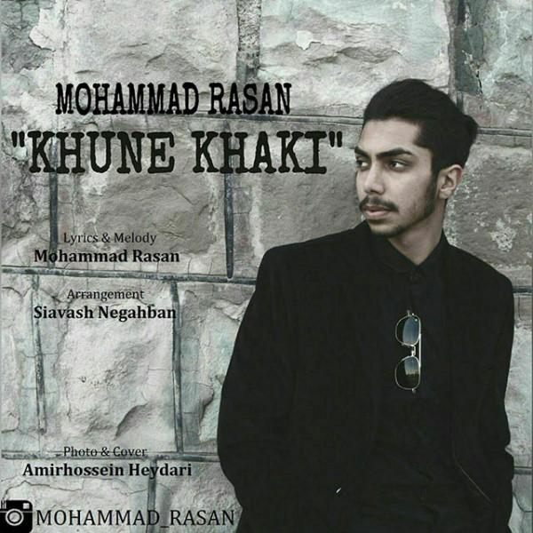 Mohamad Rasan - Khune Khaki