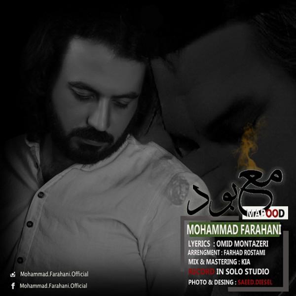 Mohammad Farahani - Mabood