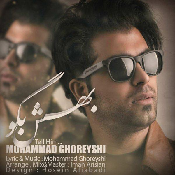 Mohammad Ghoreyshi - Behesh Begoo