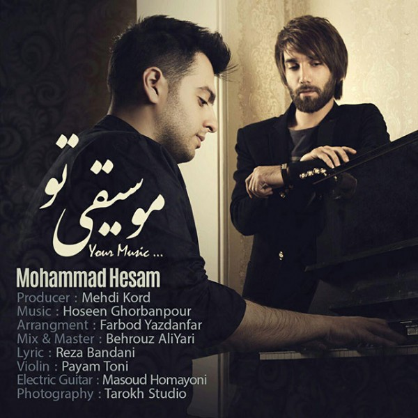 Mohammad Hesam - Mosighiye To