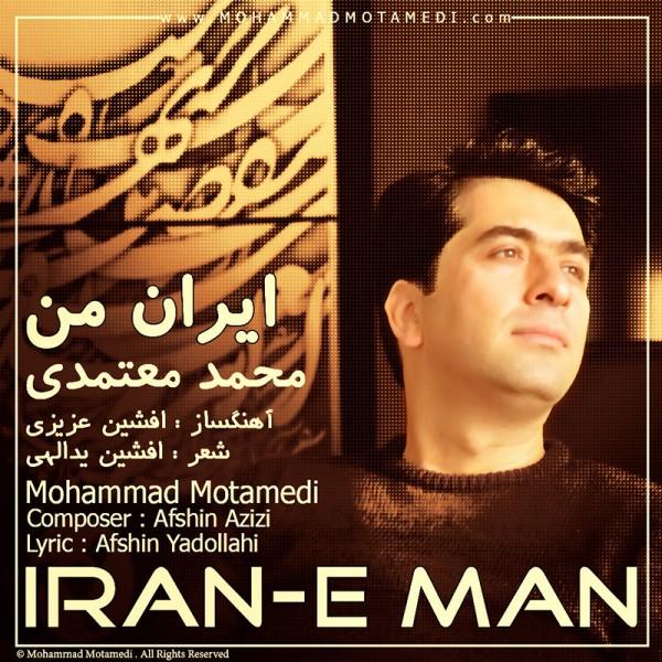 Mohammad Motamedi - Irane Man