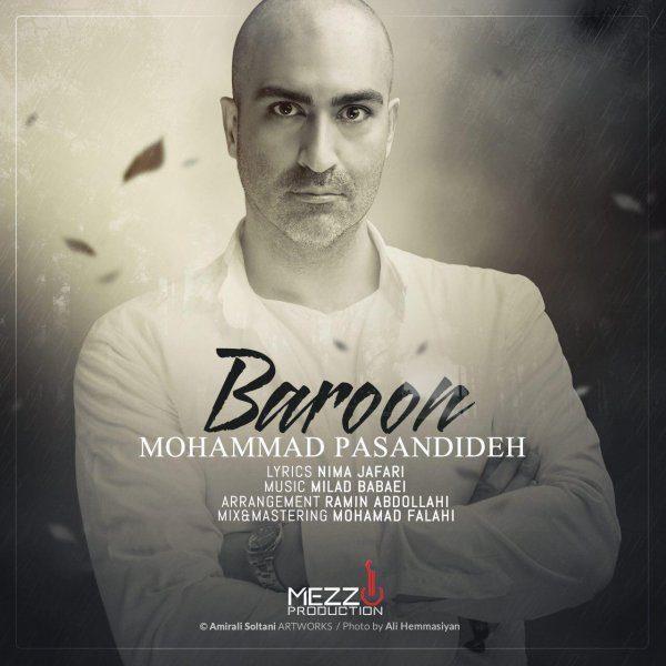 Mohammad Pasandideh - Baroon
