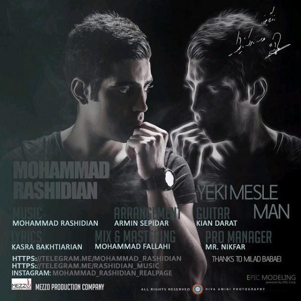 Mohammad Rashidian - Yeki Mesle Man