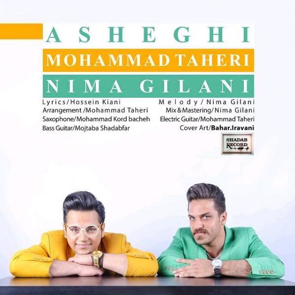 Mohammad Taheri - Asheghi (Ft Nima Gilani)