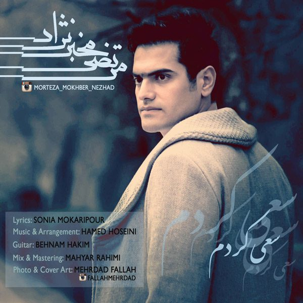 Morteza Mokhbernezhad - Say Kardam