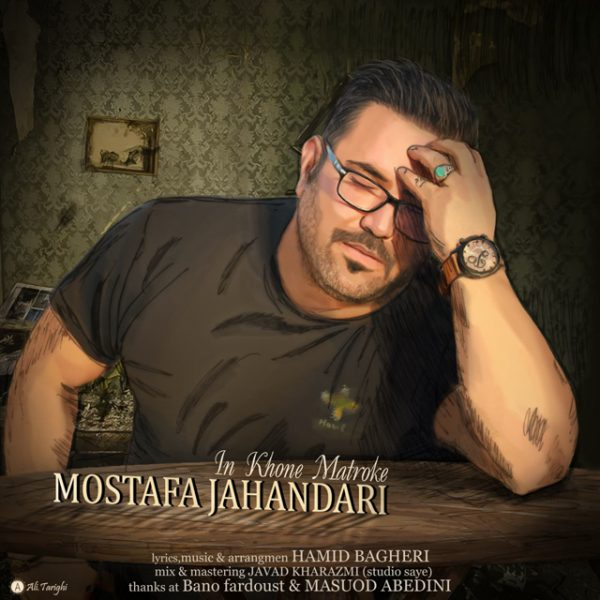 Mostafa Jahandari - In Khoone Matrooke