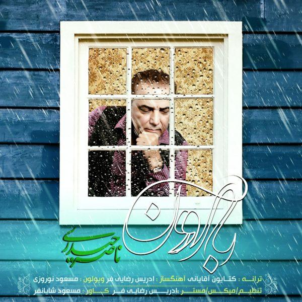 Naser Heydari - Baroon