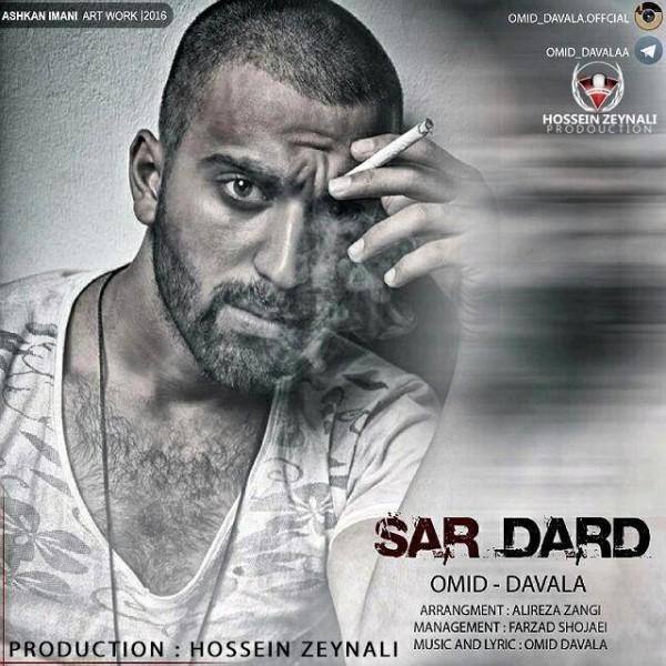 Omid Davala - Sardard