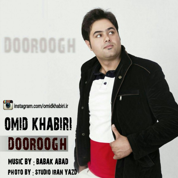 Omid Khabiri - Dooroogh