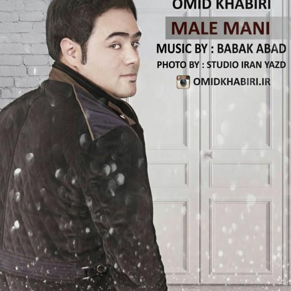 Omid Khabiri - Male Mani