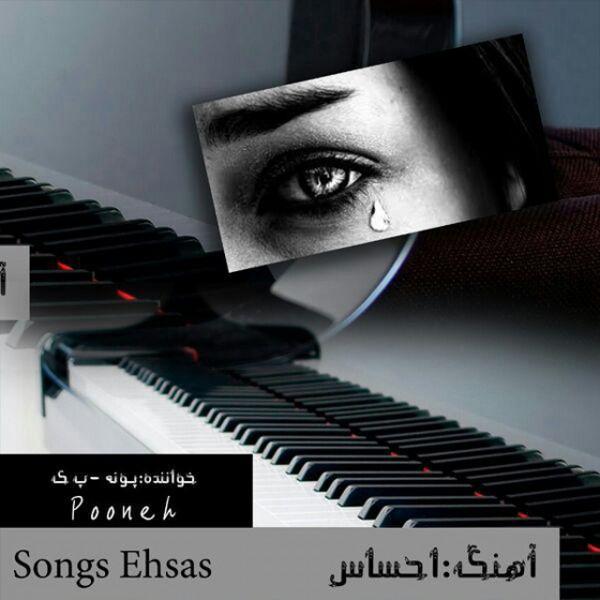 Pooneh - Ehsas