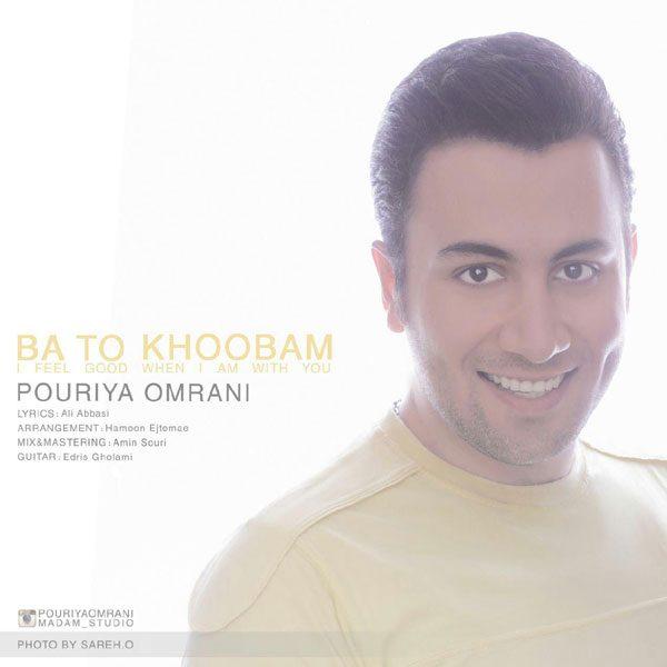 Pouriya Omrani - Bato Khoobam