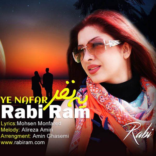Rabi Ram - Ye Nafar