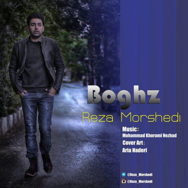 Reza Morshedi - Boghz