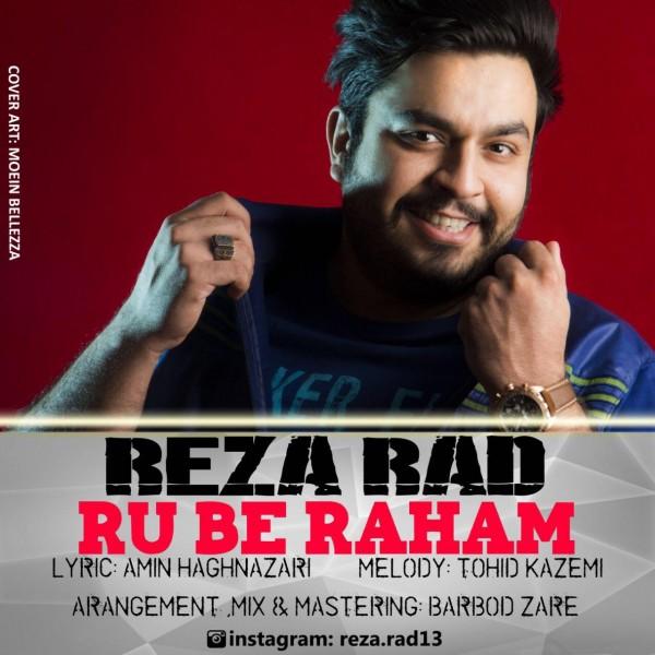 Reza Rad - Ru Be Raham