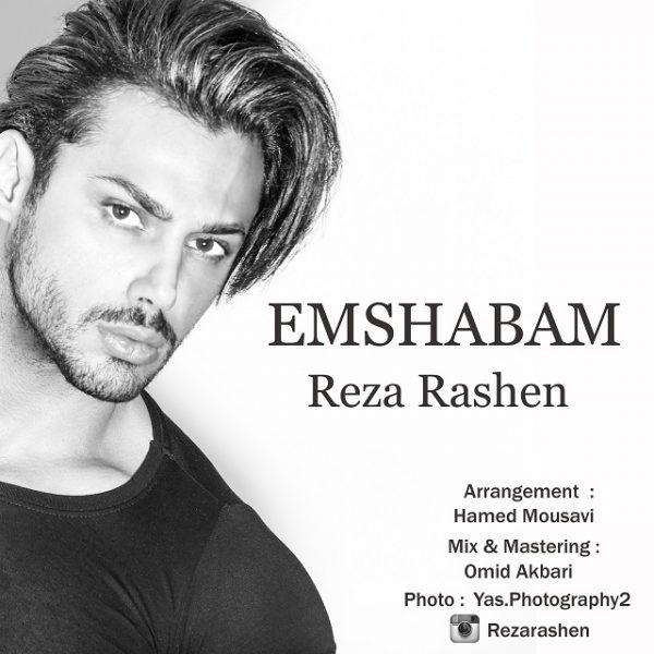 Reza Rashen - Emshabam