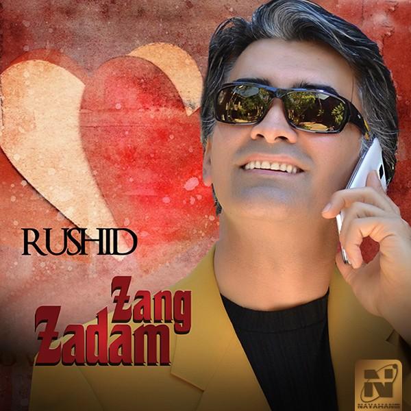 Rushid - Zang Zadam
