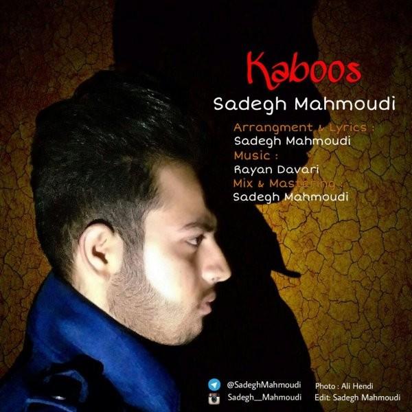 Sadegh Mahmoudi - Kaboos