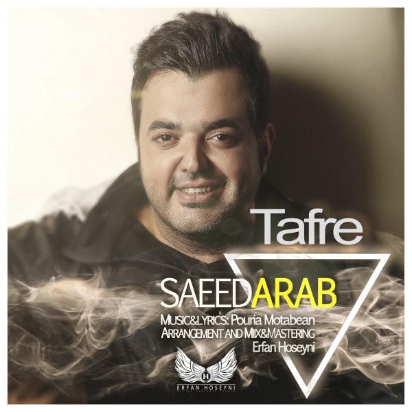 Saeed Arab - Tafre