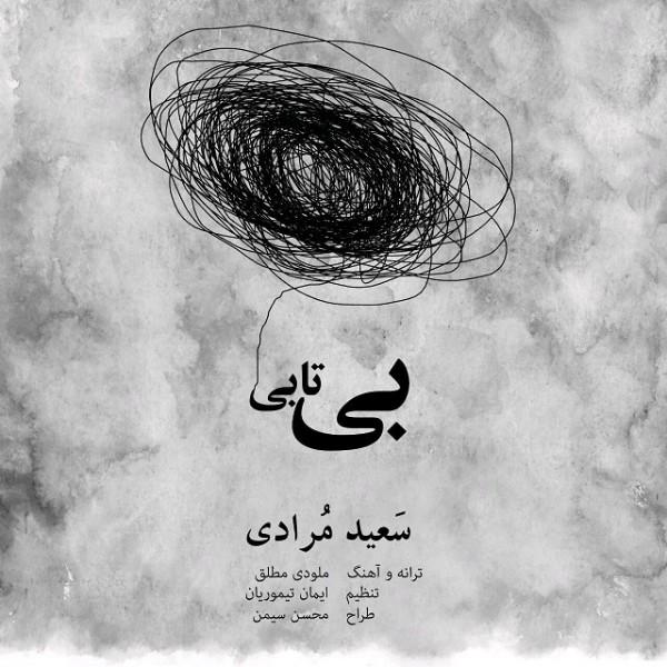 Saeed Moradi - Bi Tabi