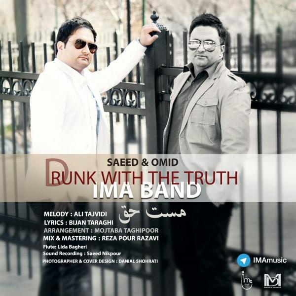 Saeed & Omid (Ima Band) - Maste Hagh