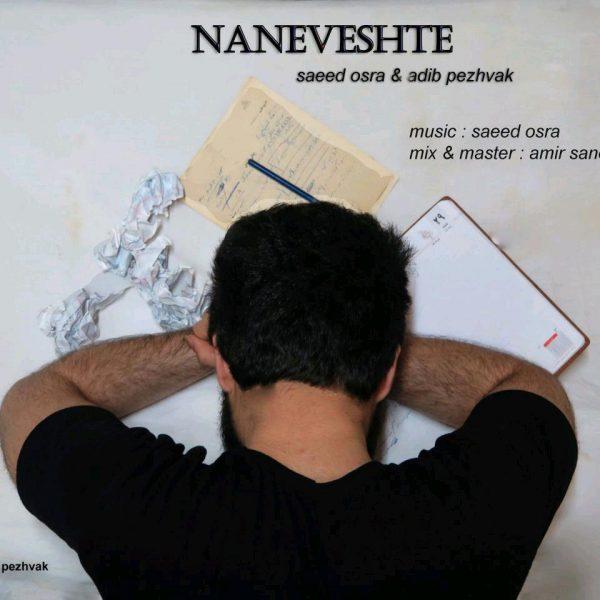 Saeed Osra - Naneveshte
