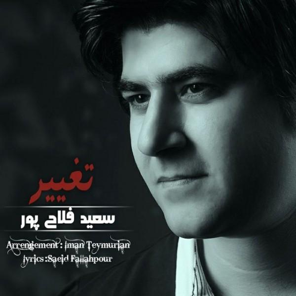 Saeid Fallahpour - Taghir