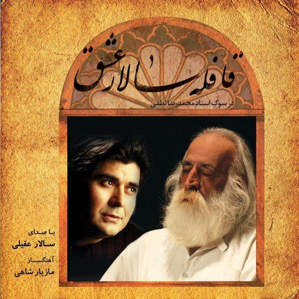 Salar Aghili - Havaye Rooye To Daram (Tasnif)
