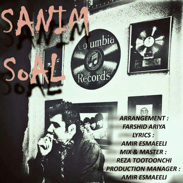 Sanim - Soal