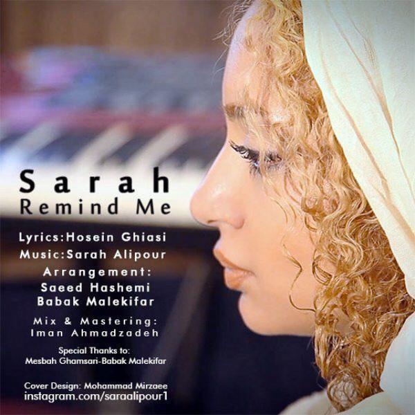 Sara Alipour - Yadam Biar