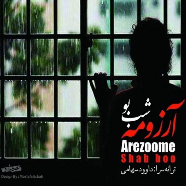Shab Boo - Arezoome