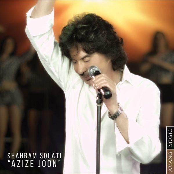 Shahram Solati - Azize Joon