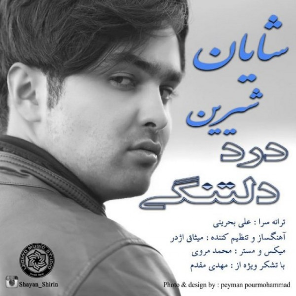 Shayan Shirin - Darde Deltangi
