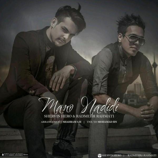 Shervin Hero & Radmehr Rahmati - Mano Nadidi